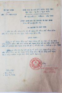 Quyết định số 073/BXD-TCLĐ ngày 01/10/1990 bổ nhiệm đồng chí Phạm Minh giữ chức vụ Giám đốc