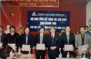 3.1 Hoi nghi tong ket cong tac SXKD 1999 (1)