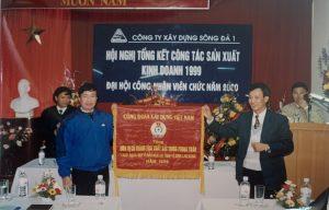 3.2 Hoi nghi tong ket cong tac SXKD 1999 (2)