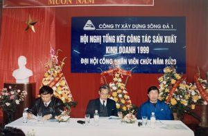 3.6 Hoi nghi tong ket cong tac SXKD 1999 (6)