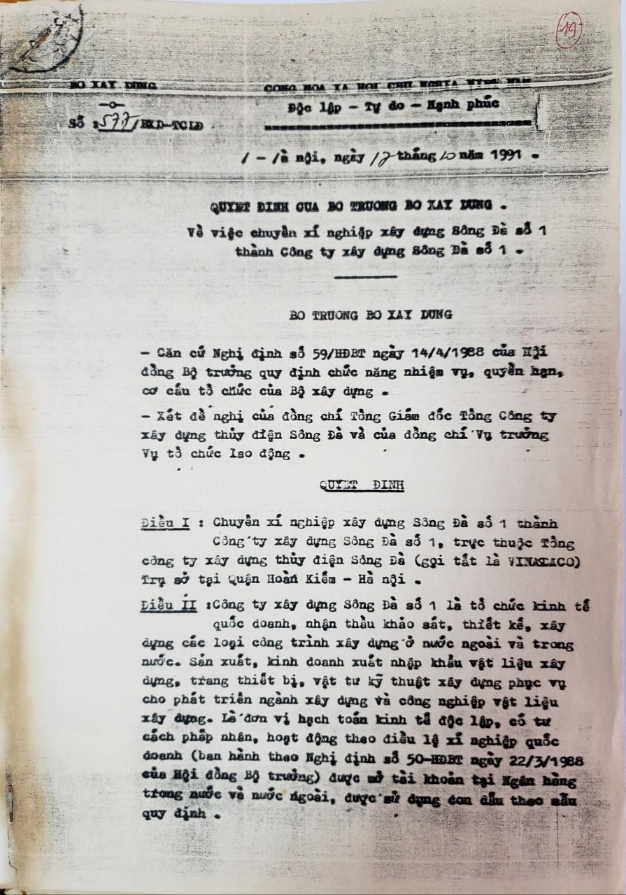 QD577 trang 1